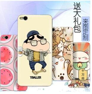 HTCX9飄飄TPU彩繪手機殼