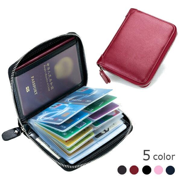 【喜番屋】日韓版真皮牛皮40卡位可放護照皮夾皮包錢夾零錢包卡片夾卡片包卡片套卡包卡夾卡套CB132 【喜番屋】