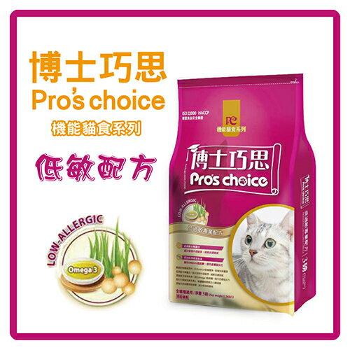 力奇寵物網路商店:【力奇】博士巧思機能貓食-低過敏配方3LB-300元>限3包可超取(A832B05)