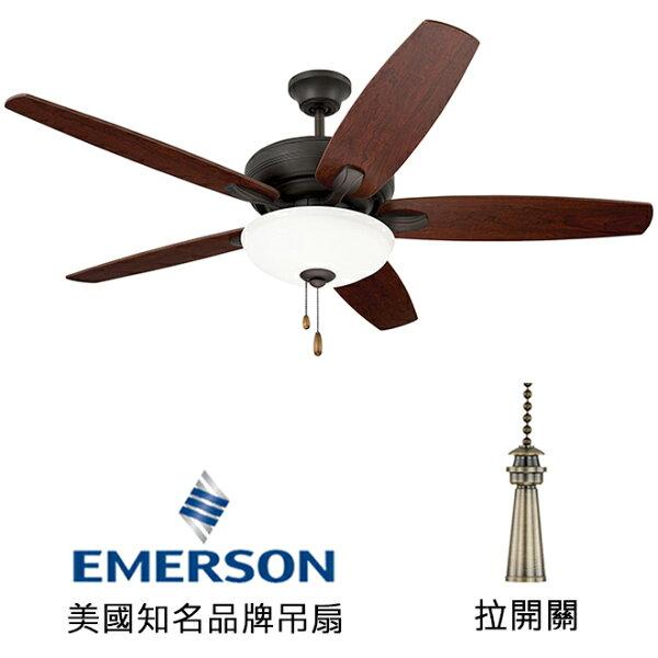 [topfan]EmersonAshland52英吋吊扇附燈(CF717ORB)油銅色(適用於110V電壓)