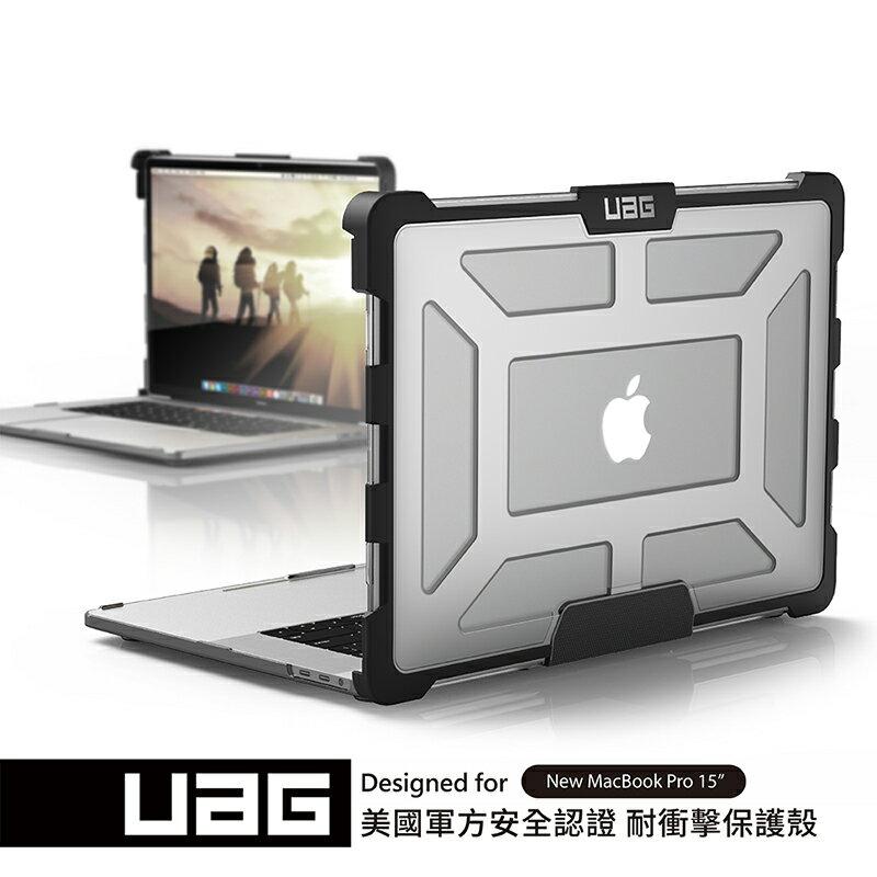 UAG台灣官方旗艦店 UAG New Macbook Pro 15吋 耐衝擊保護殻-透明