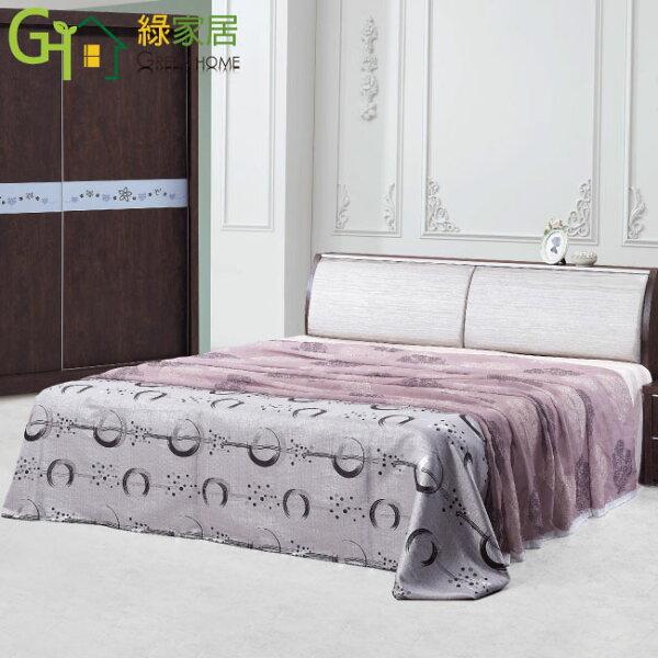 【綠家居】喬可時尚5尺皮革雙人床台組合(不含床墊&床頭櫃)
