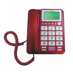 三洋 SANYO 來電顯示有線電話機 TEL-985