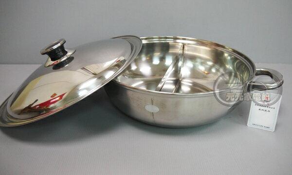 雅緻 30cm 鴛鴦火鍋 / 湯鍋 / 麻辣火鍋 AG-30 / AG30