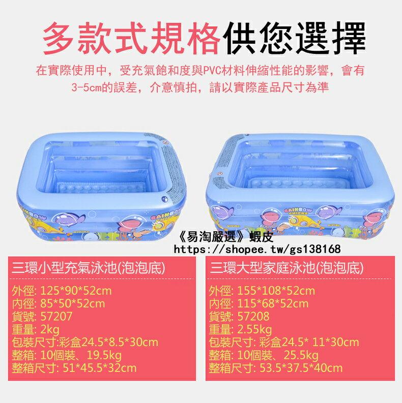 免運 充氣游泳池 嬰幼兒游泳池 充氣水池釣魚池玩具池 充氣泳池成人家庭戲水池加厚耐磨兒童游泳池球池  家庭游泳池G352