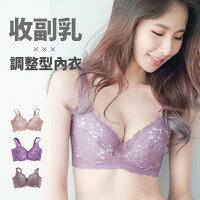 波波小百合 (4177) - 專業調整胸罩副乳推進集中 脅側加高後背加寬加高浮肉圈不要來 0