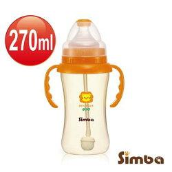 小獅王PES自動把手寬口雙凹中奶瓶270ml【樂寶家】