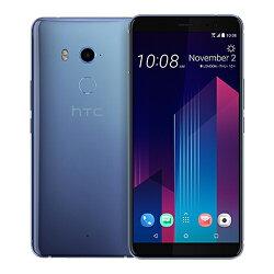 HTC U11+  4G/64G智慧手機 - 炫藍銀【愛買】
