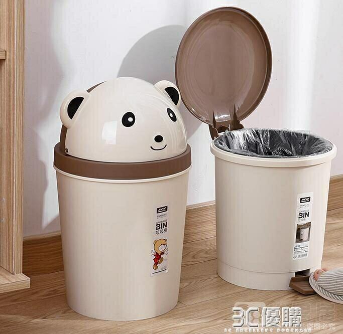 卡通可愛垃圾桶 家用廁所衛生間廚房客廳臥室簡約小號帶蓋拉圾筒