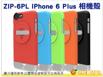 ZTYLUS ZIP-6P iPhone 6 Plus 專用手機殼 鋁合金 相機殼 五色 手機支架 保護殼 立福公司貨