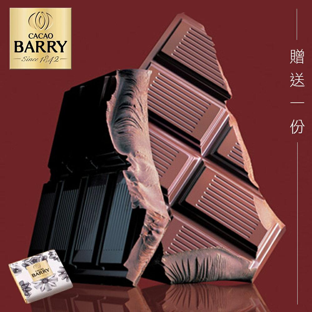 艾波索【巧克力黑金磚12公分+任選經典乳酪4吋】539免運&10倍點數!再贈法國頂級CACAO BARRY巧克力一份 8