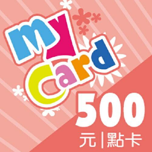 【童年往事】 My Card 1000 500  350  300 150 點 點數卡  線上發卡 Mycard卡#若消費者已付款,即不得申請取消訂單或退貨