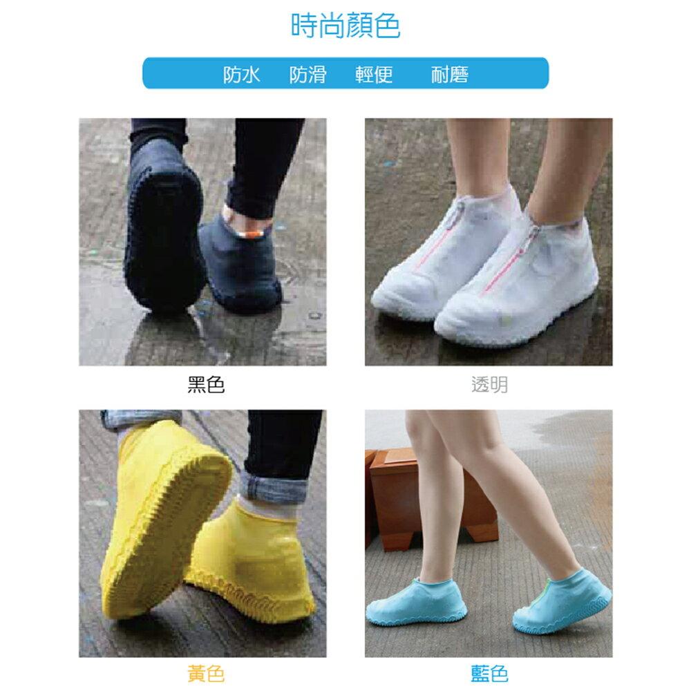 【樂邦】拉鍊矽膠防水雨鞋套 加厚升級(鞋套雨鞋套)