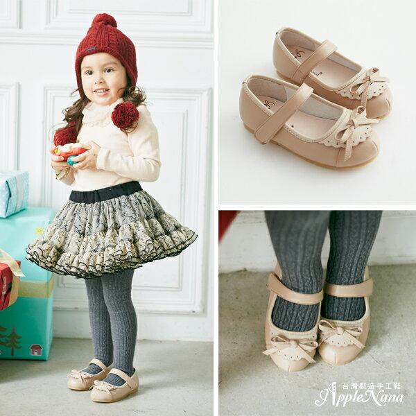 AppleNana。MIT手工童鞋。跟媽媽一樣小小圍兜蝴蝶結真皮娃娃鞋【QBC70691080】蘋果奈奈 2