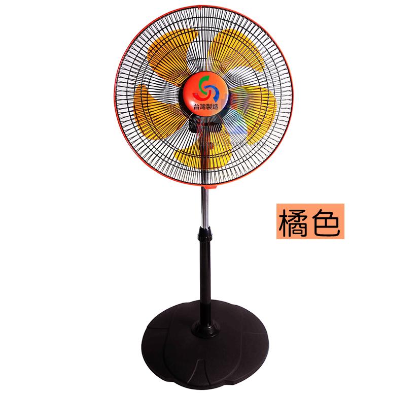 【尋寶趣】金展輝 八方吹 16吋 涼風扇 360轉 風量大 電扇 電風扇 桌扇 台灣製 立扇 A-1611 2