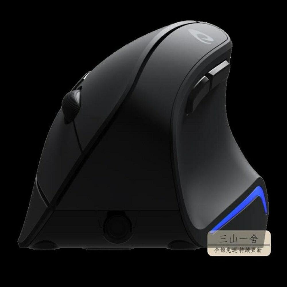 有線滑鼠 LM108有線無垂直大鼠標臺式機筆記本辦公游戲USB口豎握式-全館88折起【99購物節】