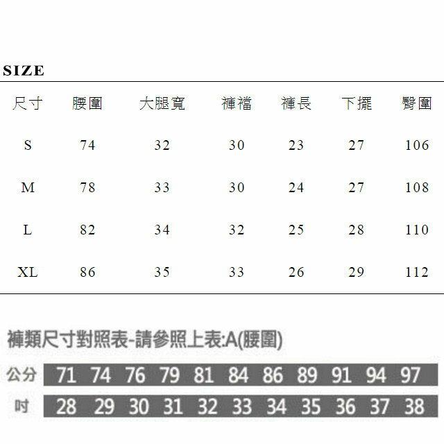 ★台灣現貨 海灘褲 3
