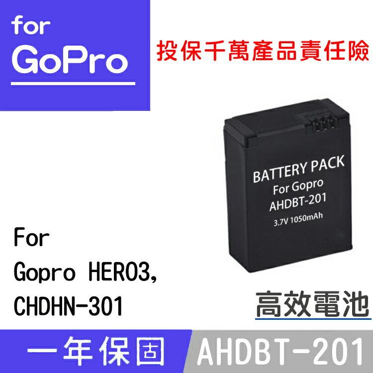 特價款@攝彩@Gopro AHDBT-201 電池Gopro HERO3 CHDHN-301 3.7V 1050mAh