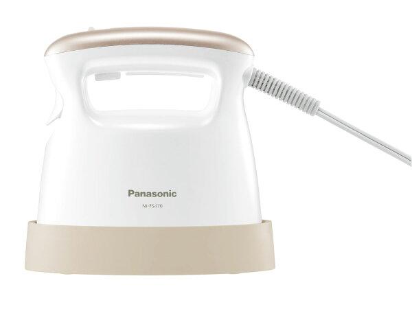 日本Panasonic國際牌手持蒸氣電熨斗NI-FS470蒸氣電熨斗迷你掛燙機殺菌脫臭白nifs470母親節禮物