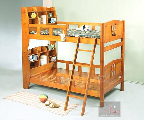 【尚品傢俱】K-YC-22 小木屋書架雙層床