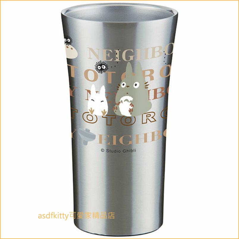 asdfkitty可愛家☆TOTORO龍貓英文字不流汗真空不鏽鋼保冷保溫杯-300ML-不燙手-日本正版商品