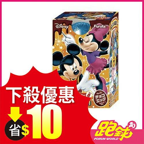 日系 玩具 DISNEY 迪士尼 Furuta 第8彈 米奇 米妮 驚奇 巧克力出奇蛋 單顆 20g
