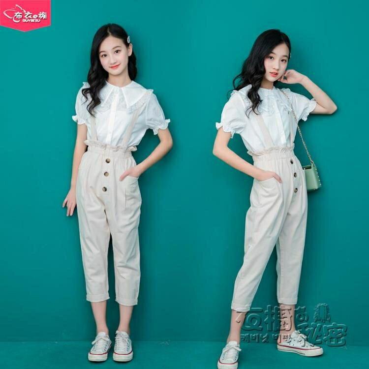 女童夏裝套裝年新款12大童洋氣時髦夏季女裝韓版潮吊帶褲15歲