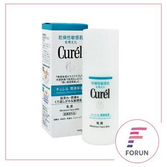 (公司貨)Curel 珂潤 潤浸保濕乳液 120ml 現貨
