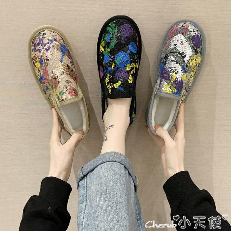 雪地靴 2020冬季新款雪地靴女加絨加厚短筒外穿一腳蹬韓版學生保暖棉鞋女 時尚學院