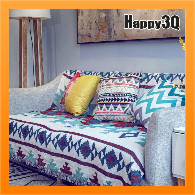 冷氣毯流蘇雙人毯沙發毯沙發罩沙發巾幾何沙發床擺飾三角形北歐風-多尺寸【AAA3704】