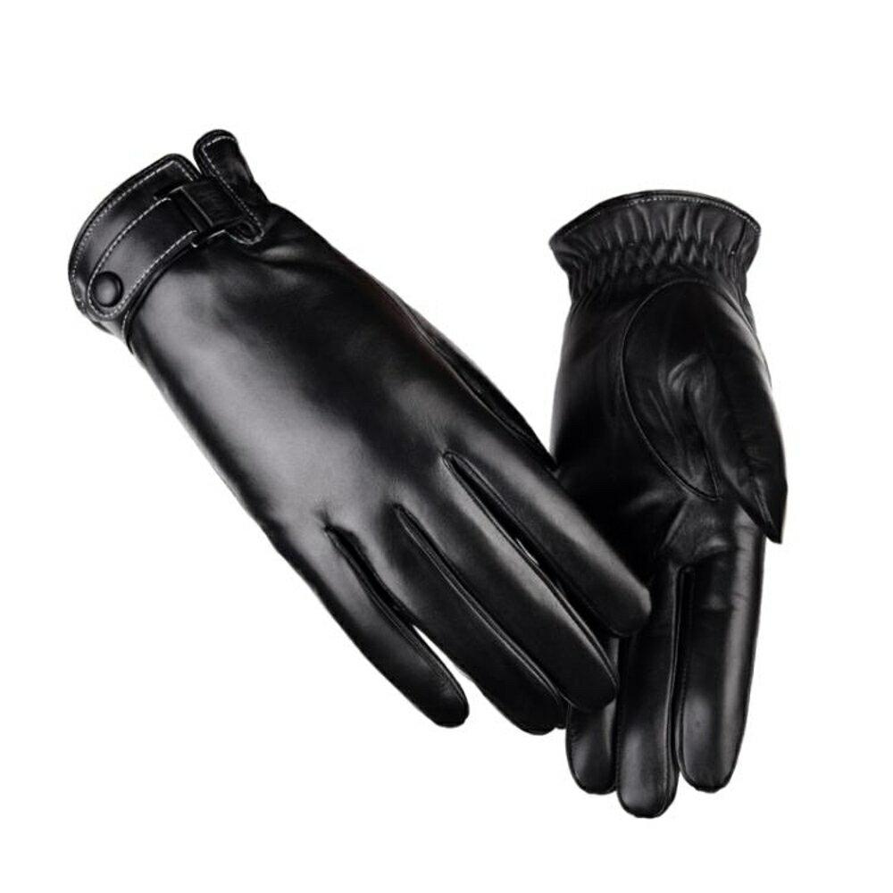 皮手套男士騎行加厚加絨保暖防水防風觸屏戶外手套騎車摩托車 新春鉅惠