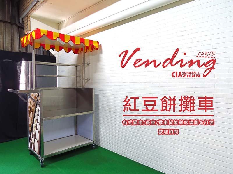 台車 推車 小餐車 攤車 #304白鐵 小型(摺疊平台展開達4尺,附頂上棚、強化玻璃展示櫃