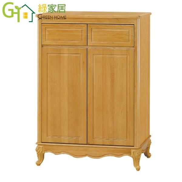 【綠家居】里本斯時尚2.8尺實木二門鞋櫃玄關櫃