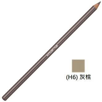 植村秀 SHU UEMURA 武士刀眉筆(H6) #02灰棕 4g ☆真愛香水★
