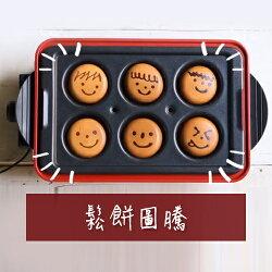 recolte 日本麗克特 Home BBQ 電烤盤 ▶▶ 鬆餅圖騰