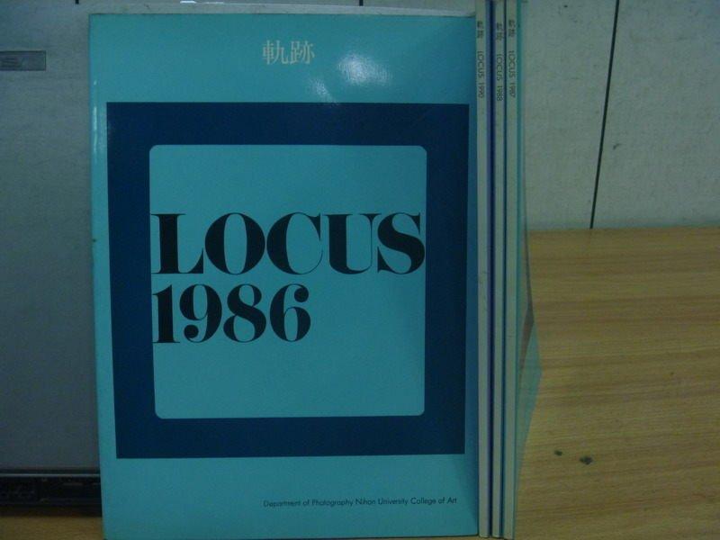 ~書寶 書T6/攝影_XCB~軌跡LOCUS_1986~1990年間_共4本合售