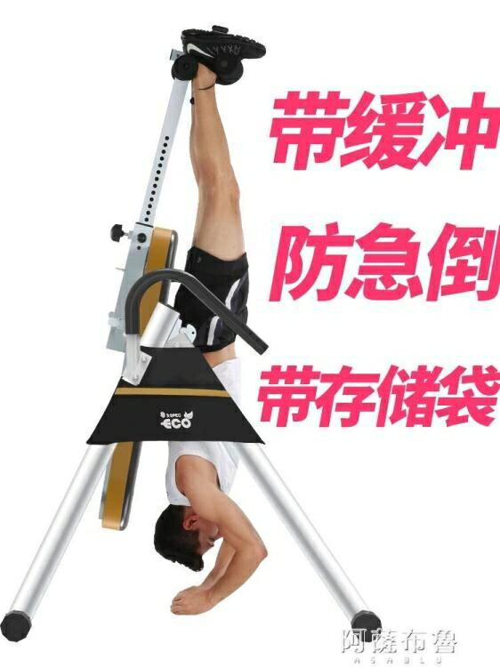 【快速出貨】倒立機 凱康倒立機器家用倒掛器長高拉伸神器輔助瑜伽倒吊拉伸健身器材   七色堇 元旦 交換禮物
