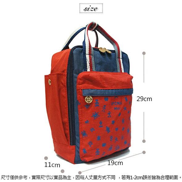 ★CORRE【JJ023】簡約時尚印刷小巧後背包★ 2