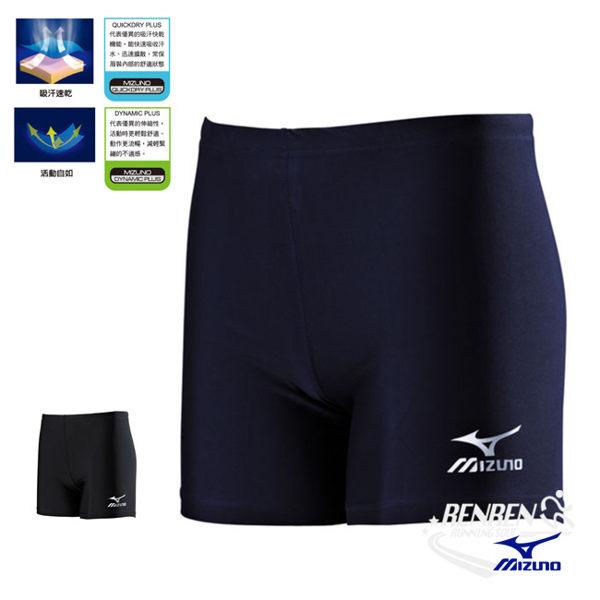 美津濃 MIZUNO 男女緊身褲 (深丈青) 素色路跑短型緊身褲 U2TB7G0114【 胖媛的店 】