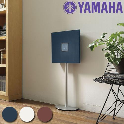 【免運】YAMAHA山葉ISX-803藍芽喇叭藍牙喇叭無線音響公司貨