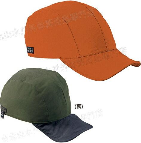 Mont-Bell 雙面棒球帽/鴨舌帽 可捲折 1108829 BTOG 橘綠雙面