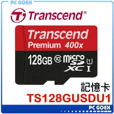 創見 128GB microSD UHS-I 400x記憶卡 ☆pcgoex軒揚☆