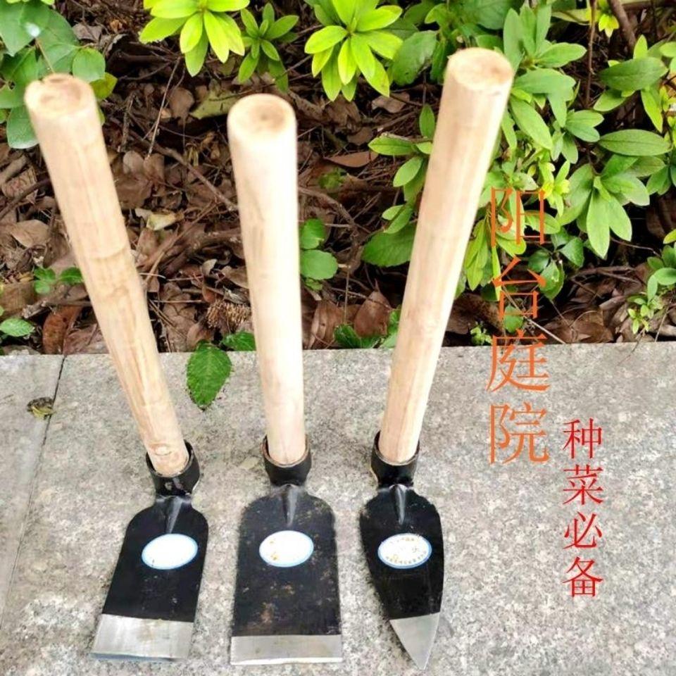 花鋤小鋤頭種菜家用挖土小型小巧陽臺戶外全鋼種花園藝除草鍛打尖