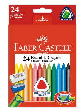 Faber-Castell 輝柏 #122624 三角24色擦擦蠟筆