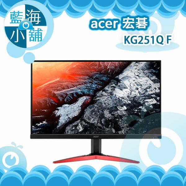 acer 宏碁 KG251Q F 25型FHD宽萤幕液晶显示器 电脑萤幕
