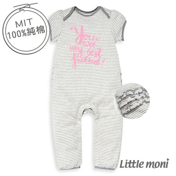 Littlemoni家居系列短袖連身裝-麻花灰