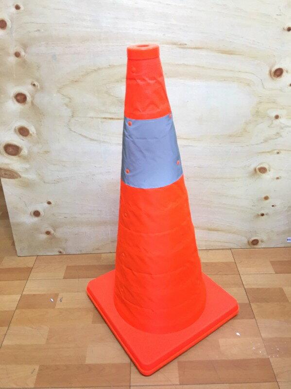 【八八八】e網購~【60公分伸縮三角錐YA003】NO135路錐反光錐筒升降汽車安全警示路障三角錐交通錐