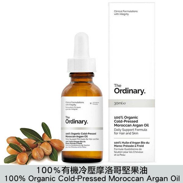 THE ORDINARY 100%冷壓摩洛哥堅果油30ml   100% Organic Cold-Pressed Moroccan Argan Oil