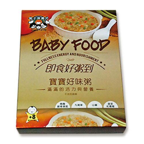 親子御膳坊 寶寶好味粥(九尾草粥)150gX2  盒(新包裝)★愛兒麗婦幼用品★