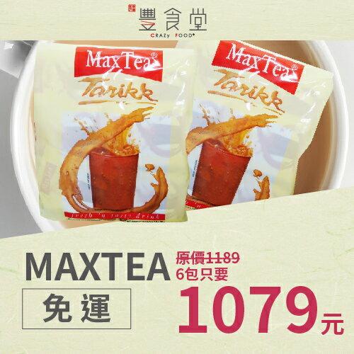 MaxTeaTarikk印尼拉茶►6大包(180入)